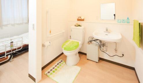 居室内洗面・トイレ