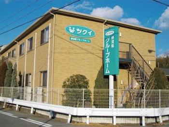 ツクイ堺深阪グループホーム 外観