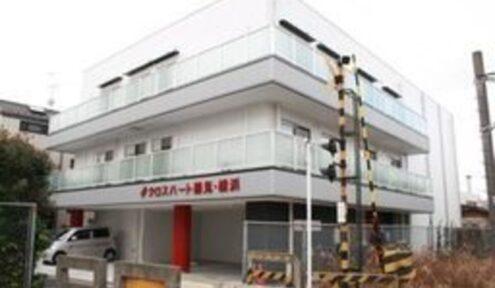 クロスハート鶴見・横浜 外観