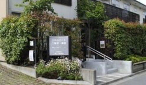 クロスハート二階堂・鎌倉 外観